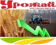 Комплексное обслуживание Сельхозпроизводителей