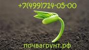 Растительный грунт,  Чернозем,  Торф с доставкой