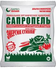 Удобрение Сапропель SAPRO Organics 10 литров ОПТ