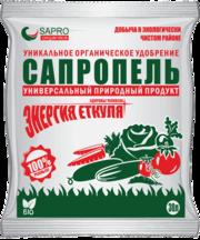 Удобрение Сапропель SAPRO Organics 30 литров